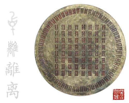 hexagrammes Institut de Tai Chi Lyon