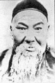 Yang Chien Hou