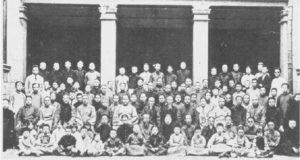 Maîtres et disciples dans la lignée Yang