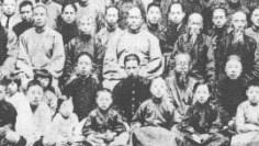 Généalogie lignée Yang